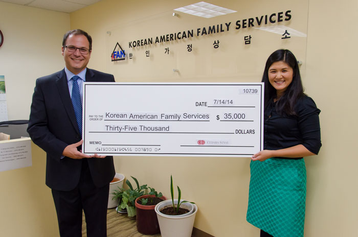 News - Korean American Family Service Receives $35,000 Grant from